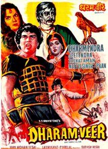 Dharam.Veer.1977.1080p.AMZN.WEB-DL.DD+2.0.H.264-KHN – 10.6 GB