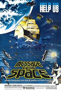 Message.from.Space.1978.720p.BluRay.AAC1.0.x264-PTer – 5.8 GB
