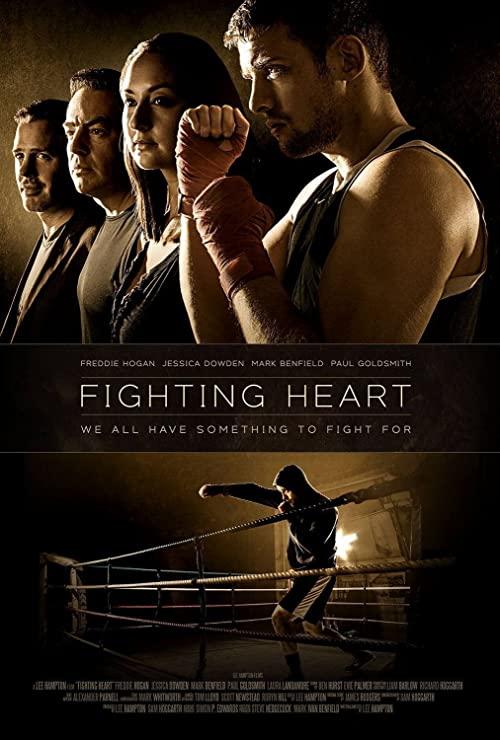 Fighting Heart