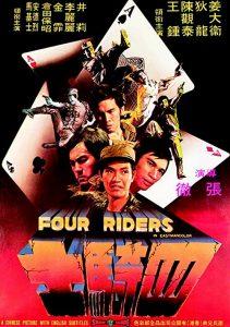 Four.Riders.1972.1080p.BluRay.x264-BiPOLAR – 9.0 GB