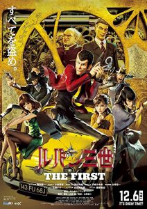 Lupin.III.The.First.2019.1080p.BluRay.DDP5.1.x264-PTer – 10.1 GB