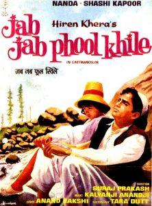 Jab.Jab.Phool.Khile.1965.1080p.AMZN.WEB-DL.DD+2.0.H.264-KHN – 9.2 GB