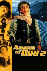 Operation.Condor.1991.RESTORED.1080p.BluRay.x264-MiCiUS – 10.8 GB