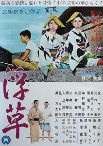 Ukikusa.1959.BluRay.720p.FLAC2.0.x264-Geek – 6.5 GB