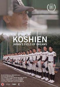 Koshien.Japans.Field.of.Dreams.2019.720p.WEB-DL.AAC2.0.x264-ESPN – 4.0 GB