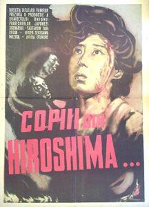 Hiroshima.1953.1080p.Blu-ray.Remux.AVC.FLAC.2.0-KRaLiMaRKo – 26.4 GB