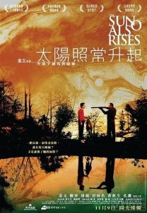 The.Sun.Also.Rises.2007.1080p.WEB-DL.AAC.H264-OurTV – 12.3 GB