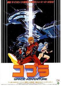 Space.Adventure.Cobra.1982.PROPER.UHD.BluRay.2160p.DTS-HD.MA.5.1.HEVC.HYBRID.REMUX-FraMeSToR – 48.2 GB