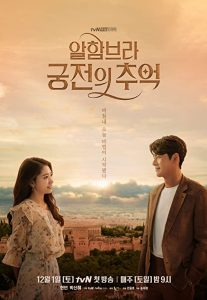 Memories.of.the.Alhambra.2018.S01.1080p.NF.WEB-DL.DDP2.0.x264-DEEP – 40.8 GB