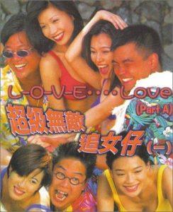 Chao.Ji.Wu.Di.Zhui.Nu.Zai.AKA.L-o-v-e.Love.1997.720p.BluRay.x264-HANDJOB – 5.1 GB