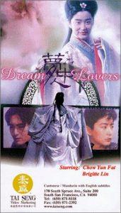Mung.Chung.Yan.AKA.Dream.Lovers.1986.720p.BluRay.x264-HANDJOB – 4.5 GB