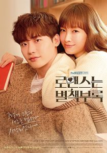 Romance.Is.a.Bonus.Book.S01.720p.NF.WEB-DL.DDP2.0.x264-ExREN – 14.3 GB