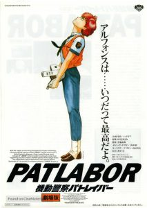 Patlabor.The.Movie.1989.1080p.BluRay.DTS.5.1.x264-Ayaku – 13.6 GB
