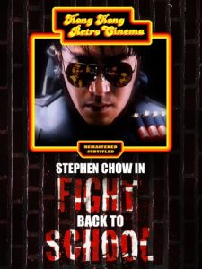Fight.Back.To.School.1991.BluRay.1080p.TrueHD.5.1.AVC.REMUX-FraMeSToR – 18.3 GB