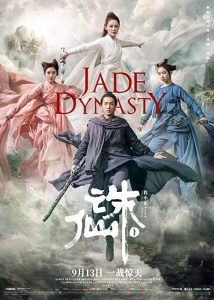 Jade.Dynasty.2019.Blu-ray.1080p.TrueHD.5.1.x264-MTeam – 11.7 GB