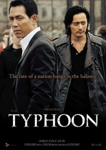 Typhoon.2006.1080p.NF.WEB-DL.DD+5.1.H.264-ARiN – 5.9 GB