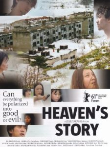 Heavens.Story.2010.1080p.AMZN.WEB-DL.DD+5.1.H.264-ARiN – 24.3 GB