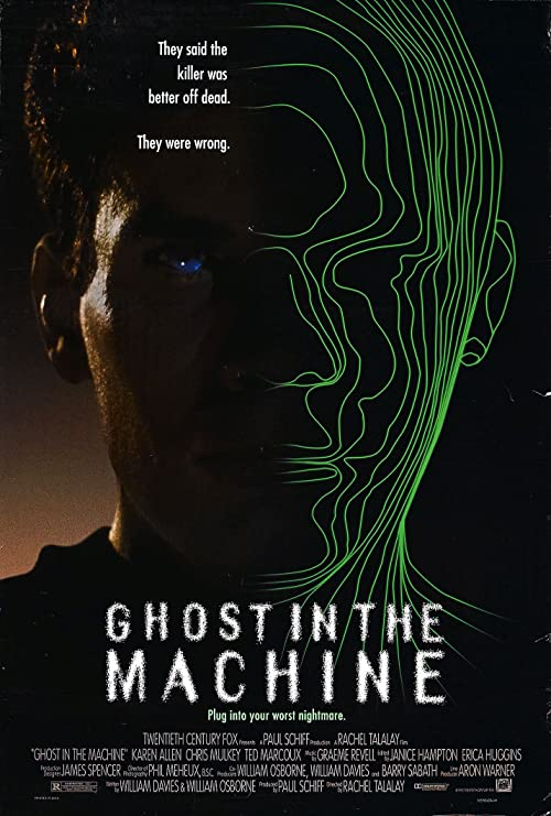 Ghost in the Machine