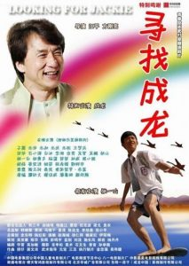 Xun.Zhao.Cheng.Long.2009.BluRay.1080p.x264.DTS5.1-loli – 8.5 GB