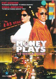 Money.Plays.1998.1080p.AMZN.WEB-DL.DDP2.0.H.264-NTb – 6.3 GB