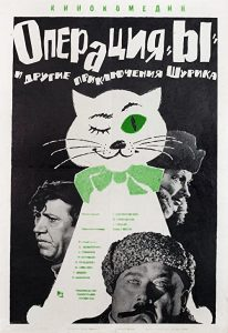 Operation.Y.And.Shuriks.Other.Adventures.1965.BluRay.1080p.DTS-HD.MA.5.1.AVC.REMUX-FraMeSToR – 15.9 GB