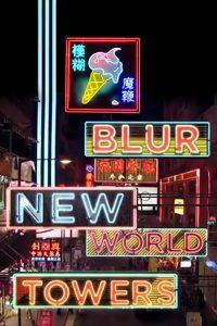 Blur.New.World.Towers.2015.1080p.BluRay.x264-HANDJOB – 8.2 GB
