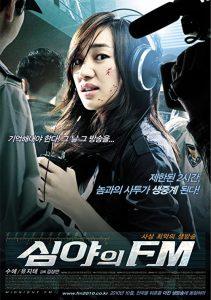 Midnight.FM.2010.KOREAN.1080p.BluRay.x264-iKiW – 8.0 GB