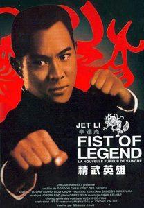 Fist.of.Legend.1994.720p.BluRay.DD2.0.x264-EbP – 6.6 GB
