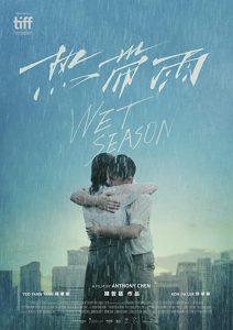 Wet.Season.2019.720p.BluRay.DD5.1.x264-TLF – 4.3 GB