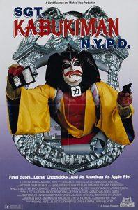 Sgt.Kabukiman.N.Y.P.D.1990.BluRay.1080p.DD2.0.AVC.REMUX-FraMeSToR – 15.0 GB