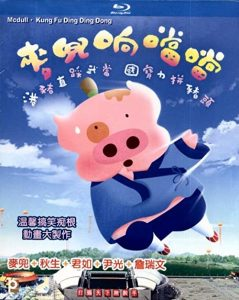 Mcdull.Kung.Fu.Kindergarten.2009.720p.BluRay.x264-HANDJOB – 2.2 GB