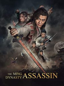 The.Ming.Dynasty.Assassin.2017.CHINESE.1080p.AMZN.WEBRip.DDP2.0.x264-tG1R0 – 5.1 GB