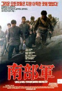 North.Korean.Partisan.in.South.Korea.1990.BluRay.1080p.DTS-HD.MA.5.1.AVC.REMUX-FraMeSToR – 36.4 GB