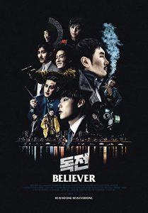 Believer.2018.UHD.BluRay.2160p.TrueHD.Atmos.7.1.HEVC.REMUX-FraMeSToR – 56.9 GB