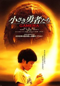 Chiisaki.yusha-tachi.Gamera.AKA.Gamera.the.Brave.2006.1080p.BluRay.x264-HANDJOB – 8.2 GB