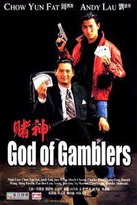 God.Of.Gamblers.1989.BluRay.1080p.DTS-HD.MA.5.1.AVC.REMUX-FraMeSToR – 19.4 GB