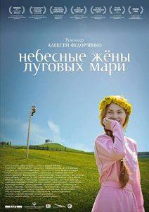 Celestial.Wives.of.the.Meadow.Mari.2012.720p.BluRay.DD5.1.x264 – 4.7 GB