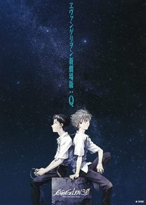 Evangelion.3.33.You.Can.Not.Redo.2012.720p.BluRay.x264-CtrlHD – 5.0 GB