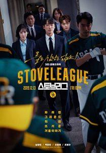 Hot.Stove.League.2019.S01.1080p.Netflix.WEB-DL.1080p.x264.DDP-AREY – 18.5 GB
