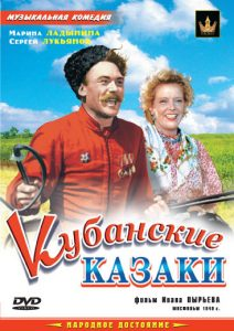 Kubanskie.Kazaki.AKA.Cossacks.of.the.Kuban.1950.720p.BluRay.AAC.x264-HANDJOB – 5.3 GB