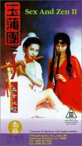 Sex.and.Zen.II.1996.1080p.BluRay.DD.2.0.x264-WMD – 8.0 GB