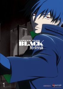 Darker.Than.Black.S01.1080p.BluRay.DD5.1.x264-ANiHLS – 36.2 GB