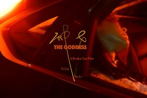 The.Goddess.2019.SUBBED.1080p.BluRay.x264-YAMG – 763.5 MB