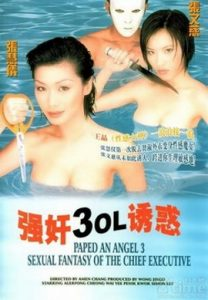 Raped.by.an.Angel.3.Sexual.Fantasy.of.the.Chief.Executive.1998.BluRay.1080p.TrueHD.5.1.AVC.REMUX-FraMeSToR – 16.3 GB