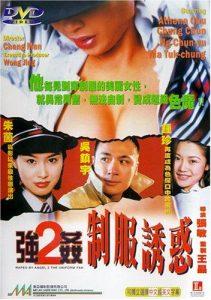 Raped.by.an.Angel.2.The.Uniform.Fan.1998.BluRay.1080p.TrueHD.5.1.AVC.REMUX-FraMeSToR – 16.9 GB