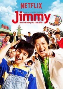 Jimmy.The.True.Story.of.a.True.Idiot.S01.1080p.NF.WEB-DL.DD+2.0.x264-AJP69 – 15.0 GB