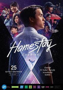 Homestay.2018.KOREAN.1080p.BluRay.x264.DTS-PTH – 7.5 GB