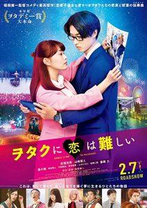 Wotakoi.Love.Is.Hard.for.Otaku.2020.720p.BluRay.DD5.1.x264-EDPH – 7.0 GB