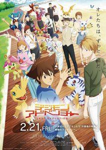 Digimon.Adventure.Last.Evolution.Kizuna.2020.JAPANESE.1080p.BluRay.x264.DTS-iKiW – 10.0 GB