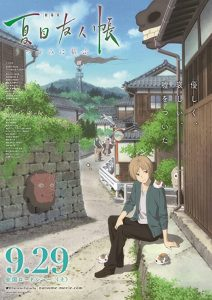 Natsumes.Book.of.Friends.The.Movie.Tied.to.the.Temporal.World.2018.720p.BluRay.x264-HANDJOB – 2.4 GB